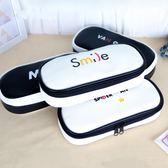 日韓多功能簡約鉛筆袋男女孩中學生創意韓國文具盒大容量學習用品     易家樂