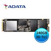 ADATA 威剛 XPG SX8200 240GB PCIe Gen3x4 M.2 2280 固態硬碟