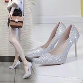 高跟鞋 水晶婚鞋網紅法式少女高跟鞋女性感細跟婚紗伴娘尖頭亮片單鞋銀色 萊俐亞 交換禮物