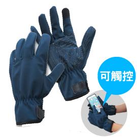 【防風彈性保暖 觸控手套 藍】VS112B/觸控手套/機車/登山健行