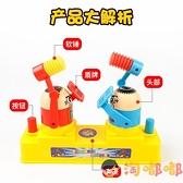 雙人攻守對戰小人對打機兒童益智桌面游戲類玩具【淘嘟嘟】