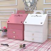 防塵桌面化妝品收納盒簡約帶鏡子梳妝台護膚品儲物盒抽屜式化妝盒『韓女王』
