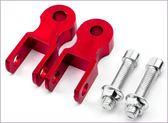 235A093-2  1023-006 大加高器帶螺絲 紅色2入   加高  加長   後避震器   後叉