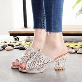 水晶鞋 水鑽一字拖中跟涼鞋 魚口粗跟水晶拖鞋《小師妹》sm1064