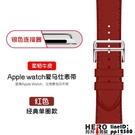 iwatch1/2/3/4/5蘋果手表帶適用apple watch錶帶【邦邦男裝】