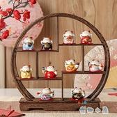 招財貓小擺件可愛迷你客廳陶瓷家居開業裝飾品創意【奇趣小屋】