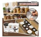 INOMATA 日本製 冰箱收納盒 糖果...