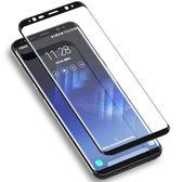 熒幕保護貼三星s8鋼化膜s8 plus全屏覆蓋曲面Note8藍光玻璃硬膜s8 手機貼膜·樂享生活館
