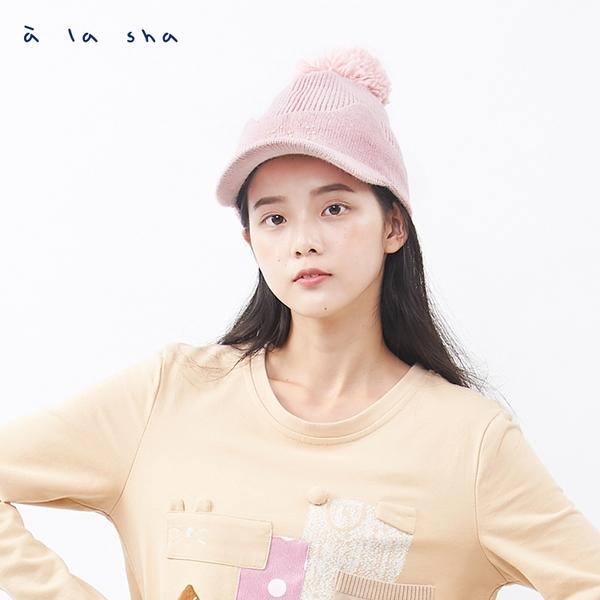 a la sha Q咪貓貓毛球帽