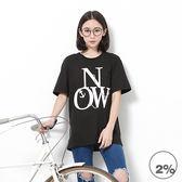 新品2%  2% NOW 海軍風T恤-黑   優惠商品