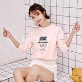 韓版純色修身長袖t恤顯瘦圓領棉質t恤打底衫上衣潮  米蘭shoe