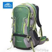 登山背包 客戶外登山包雙肩男女大容量徒步專業旅游戶外背包45L coco衣巷
