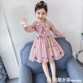 女童秋裝洋裝2020新款網紅洋氣童裝春秋女孩蕾絲公主裙兒童裙子 聖誕節全館免運