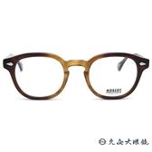 MOSCOT 美國百年 眼鏡品牌 LEMTOSH (透棕) 經典款 大版/小版 近視眼鏡 久必大眼鏡