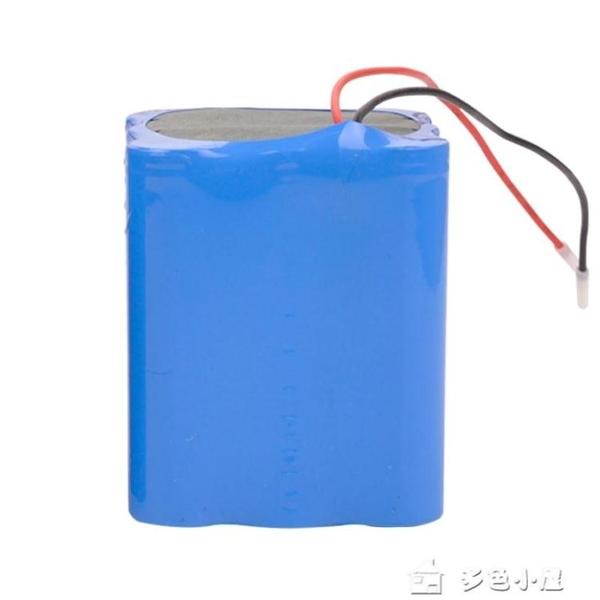 電池18650鋰電池組3.7V大容量可充電帶保護板探照燈釣魚燈DIY組裝配件 多色小屋