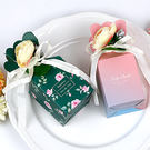 幸福婚禮小物❤DIY花樣喜糖盒---1組...