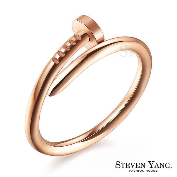 戒指尾戒 西德鋼戒指「鎖住幸福」玫金 螺絲釘 韓劇相似款