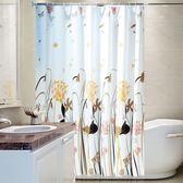浴簾套裝高檔浴簾布浴室隔斷簾門簾掛簾