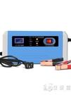 汽車電瓶充電器12V24V伏大貨車摩托車智慧純銅蓄電池大功率充電機 小時光生活館