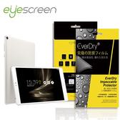 "TWMSP★按讚送好禮★EyeScreen ASUS ZenPad 3s 10"" (Z500M) EverDry PET 螢幕保護貼"