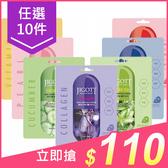 【任10件$110】韓國 JIGOTT 鎖水保濕安瓶面膜(27ml) 款式可選【小三美日】