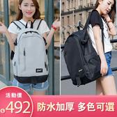 電腦包ins超火的後背包女新款背包 電腦包學生書包男旅行包女大容量