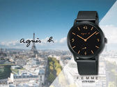 【時間道】agnes b. FEMME設計師手寫系列復刻腕錶/黑面黑米蘭帶(VD78-KLB0SD/BN4009X1)免運費