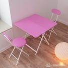 折疊餐桌戶外手提便攜式擺攤方桌學習小書桌超值價【快速出貨】