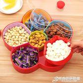 大號梅花型創意分格果盒塑料干果盤大紅結婚喜慶糖果盒帶蓋零食盒 時尚芭莎鞋櫃