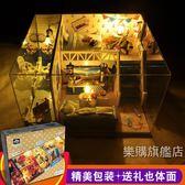 百貨週年慶-海洋小屋娃娃屋寶寶過家家別墅大模型兒童仿真小房子女孩玩具小屋