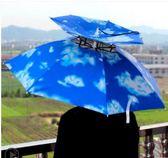雙層防風防雨釣魚傘帽頭戴式雨傘防曬折疊頭頂雨傘帽戶外遮陽垂釣   IGO