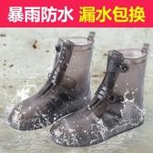 鞋套雨鞋套男女鞋套防水雨天防滑加厚耐磨成人下雨高筒戶外防雨雪腳套 貝芙莉