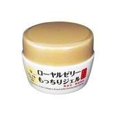 日本 OZIO 歐姬兒 蜂王乳凝露(75g)【小三美日】