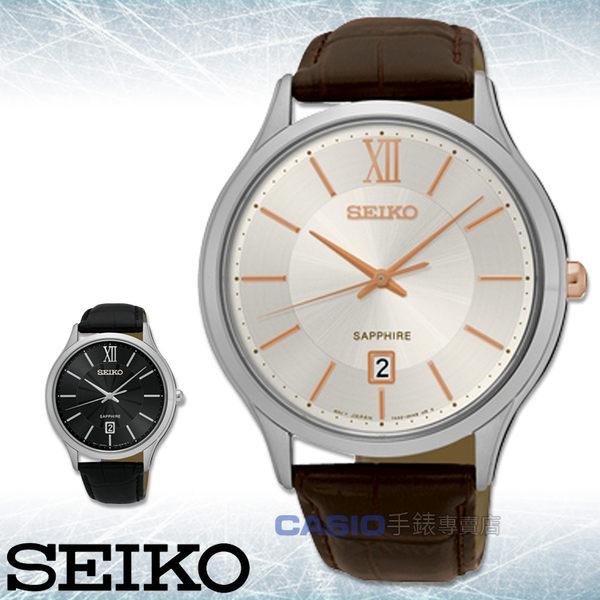 SEIKO 精工 手錶 專賣店 SGEH55P1  男錶 石英錶 皮革錶帶  藍寶石水晶 防水 全新品