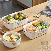 陶瓷三格多格飯盒可微波爐飯盒便當盒保鮮碗帶蓋【極簡生活】