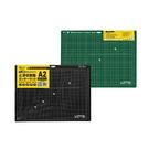 【奇奇文具】尚禹 DC-A2 (綠+黑) 雙面切割墊45×60cm