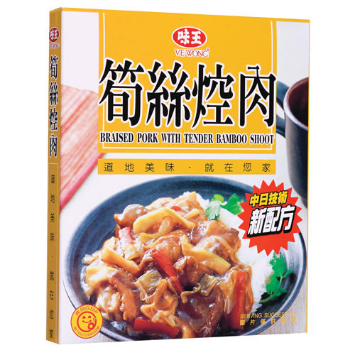 味王筍絲焢肉盒200g*3入【愛買】