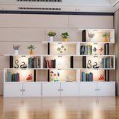 簡易書柜書架組合飄窗置物架兒童創意格子柜 萬客城