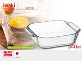 日本iwaki KBT3840 抗菌耐熱玻璃方形烤盤/焗烤盤-340ml《Mstore》