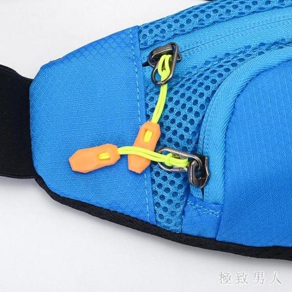 隱形跑步手機腰包男士小型運動多功能輕便女款小巧超薄高彈力腰包 LJ5249【極致男人】