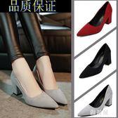 粗跟高跟鞋 秋季新款韓版女士尖頭高跟鞋黑色絨面淺口中跟粗跟百搭單鞋女 LN3830 【雅居屋】