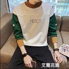 港風秋季新款t恤男士衛衣薄款學生圓領套頭韓版潮流寬鬆外套衣服『艾麗花園』