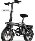 折疊電動自行車鋰電池電瓶車超輕迷你電單車代駕代步小型電動車 萬客城