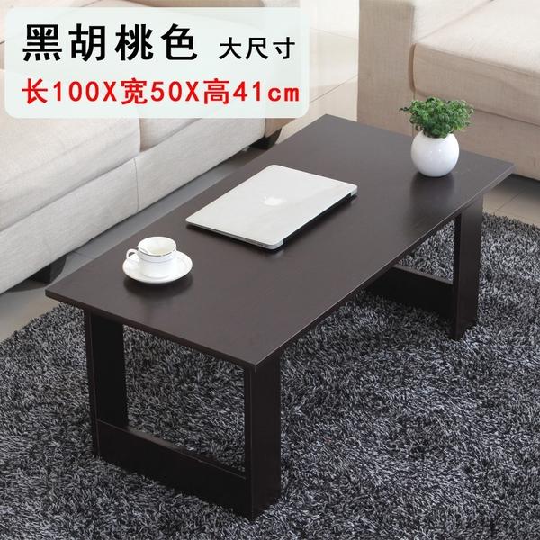 茶幾簡約現代木質小茶幾 榻榻米茶幾 簡易小木桌 矮桌方桌 飄窗小桌子