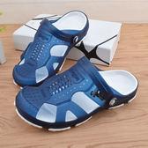 兒童拖鞋夏季中大童包頭塑料洞洞鞋男童防滑大男孩學生果凍沙灘鞋