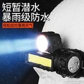 led頭燈強光超亮頭戴式遠射戶外手電筒充電超輕小號多功能家用氙 poly girl