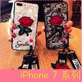 【萌萌噠】iPhone 7 / 7 Plus  日韓大氣女款 蕾絲刺繡玫瑰花保護殼 全包防摔軟殼 手機殼 贈玫瑰掛繩