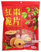 【吉嘉食品】紅棗脆片(經濟包) 每包240公克,產地中國 [#1]{320910}