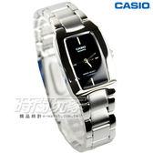 CASIO卡西歐 LTP-1165A-1C 清新時尚酒桶型指針腕錶 女錶 黑色丁字面 LTP-1165A-1CDF 指針錶 防水手錶