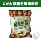 CW韓國大蒜麵包餅乾400g(豪華包) ...